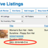 SKU value is reflected on the Active Listings page